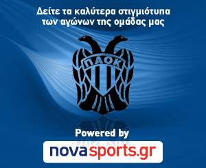 PAOK Volley-novasport-team-banner